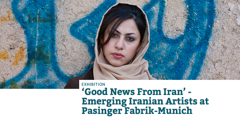 Islamic Arts — Good News from Iran